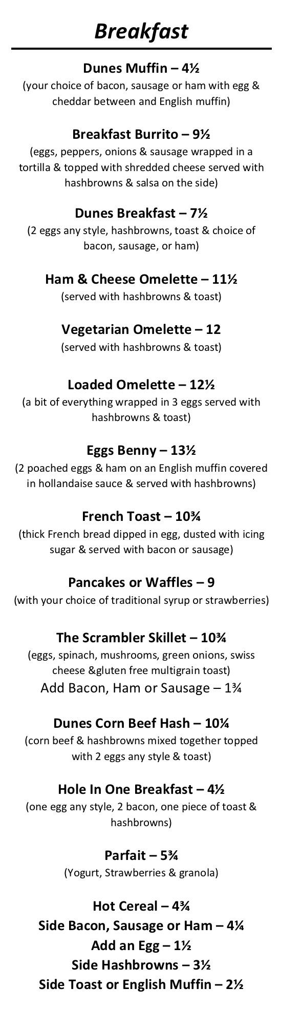 Breakfast2015 2018